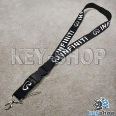 Шнурок на шею (черный) для ключей с карабином и логотипом Infiniti (Инфинити)