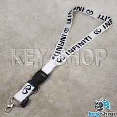 Шнурок на шею (белый) для ключей с карабином и логотипом Infiniti (Инфинити)