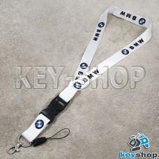 Шнурок на шею (белый) для ключей с карабином и логотипом BMW (БМВ)