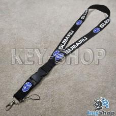 Шнурок на шею (черный) для ключей с карабином и логотипом Subaru (Субару)