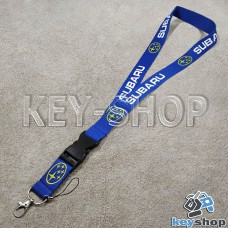Шнурок на шею (синий) для ключей с карабином и логотипом Subaru (Субару)