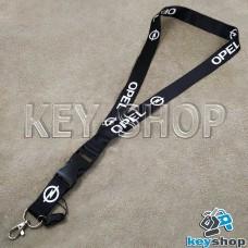 Шнурок на шею (черный) для ключей с карабином и логотипом Opel (Опель)