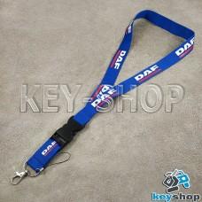Шнурок на шею (синий) для ключей с карабином и логотипом DAF (ДАФ)