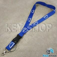 Шнурок на шею (синий) для ключей с карабином и логотипом MAN (МАН)