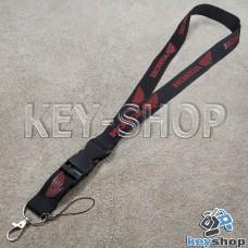 Шнурок на шею (черный) для ключей с карабином и логотипом Honda (Хонда)