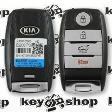 Cмарт ключ для KIA Soul EV (Киа Соул ЕВ), 2014-2016, 3 + 1 кнопки, H chip (A8), 95440-B2000, 433 Mhz