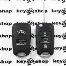 Корпус выкидного ключа для KIA (КИА) 3 кнопки, средняя Hold