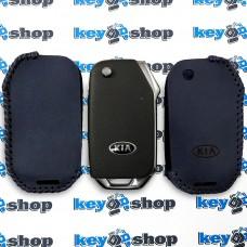 Чехол на ключ KIA (КИА), натуральная кожа, синий, (ручная работа)