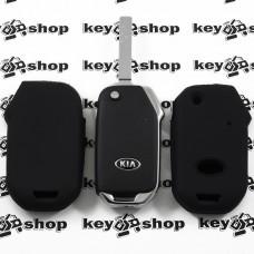 Чехол (черный, силиконовый) для выкидного ключа KIA (КИА)