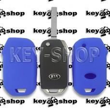 Чехол (синий, силиконовый) для выкидного ключа KIA (КИА)