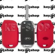 Чехол (красный, силиконовый) для выкидного ключа KIA (КИА)