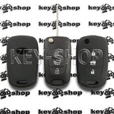 Чехол силиконовый выкидного ключа KIA (КИА) (черный) 3 кнопки