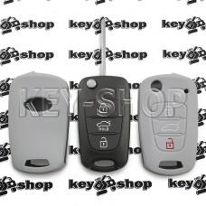 Чехол силиконовый выкидного ключа KIA (КИА) (серый) 3 кнопки