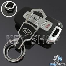 Металлический брелок для авто ключей KIA (КИА) с карабином и кожаной вставкой