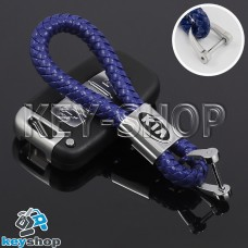 Кожаный плетеный (синий) брелок для авто ключей KIA (КИА)