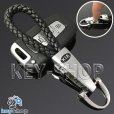 Кожаный плетеный (черный) брелок для авто ключей KIA (КИА) с хромированым карабином