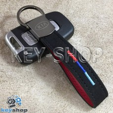 Кожаный замшевый (черный) брелок для авто ключей с логотипом KIA (КИА) и хромированным карабином