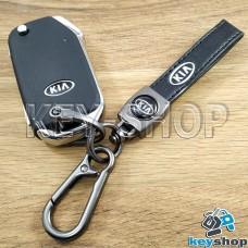 Брелок ключа KIA (КИА) кожаный (черный) с карабином