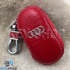 Ключница карманная (кожаная, красная, на молнии, с карабином, с кольцом), логотип авто Audi (Ауди)