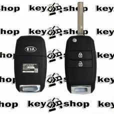 Корпус выкидного ключа KIA (КИА) 2 кнопки, лезвие HYN17
