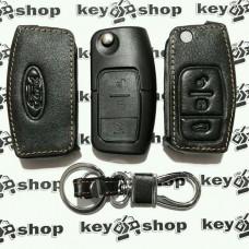 Чехол (кожаный) для выкидного ключа Ford (Форд) 3 кнопки