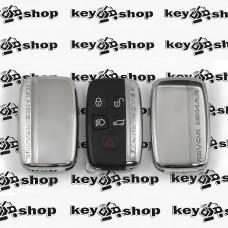 Чехол (серебристый, полиуретановый) для смарт ключа Land Rover (Ленд Ровер)