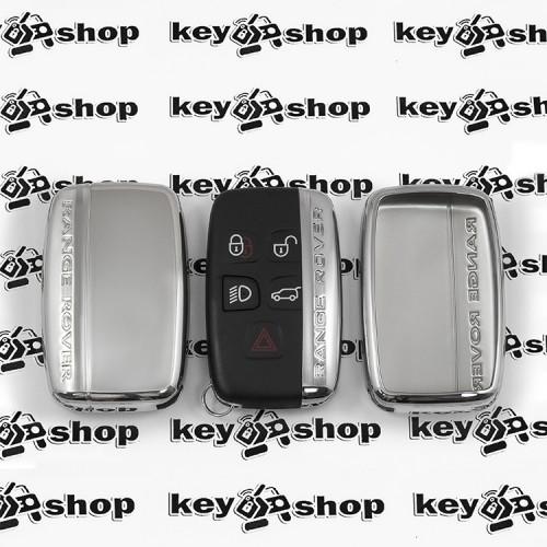 Чехол (серебристый, полиуретановый) для смарт ключа Land Rover (Ленд Ровер), кнопки без защиты