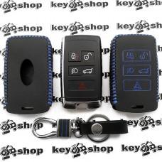 Кожаный чехол (с синей строчкой), для смарт ключа  Land Rover (Ленд Ровер) 4 + 1 кнопки