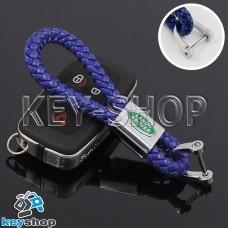 Кожаный плетеный (синий) брелок для авто ключей Ленд Ровер (Land-Rover)