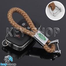 Кожаный плетеный (светло - коричневый) брелок для авто ключей Ленд Ровер (Land-Rover)