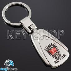 Металлический брелок для авто ключей Ровер (Rover)