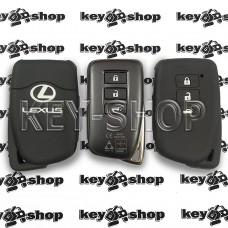 Чехол (силиконовый) смарт ключа LEXUS (Лексус) (черный) 3 кнопки