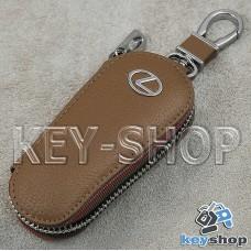 Ключница карманная (кожаная, светло - коричневая, на молнии, с карабином, с кольцом), логотип авто Lexus (Лексус)