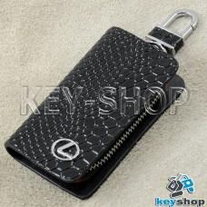 """Ключница карманная (черная, """"змеиная кожа"""", на молнии, с карабином, с кольцом), логотип авто Lexus (Лексус)"""