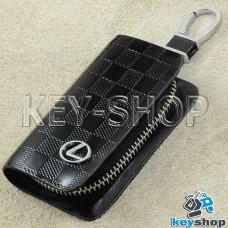Ключница карманная (кожаная, черная, с тиснением, на молнии, с карабином, с кольцом), логотип авто Lexus (Лексус)