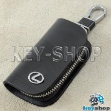 Ключница карманная (кожаная, черная, с узором, на молнии, с карабином, с кольцом), логотип авто Lexus (Лексус)