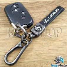 Брелок ключа LEXUS (Лексус) кожаный (черный) с карабином