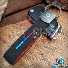 Брелок автоключей Lifan (Лифан) замшевый (черный)