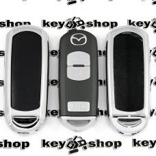 Чехол металлический (хромированный) с кожаными вставками для смарт ключа Mazda (Мазда)