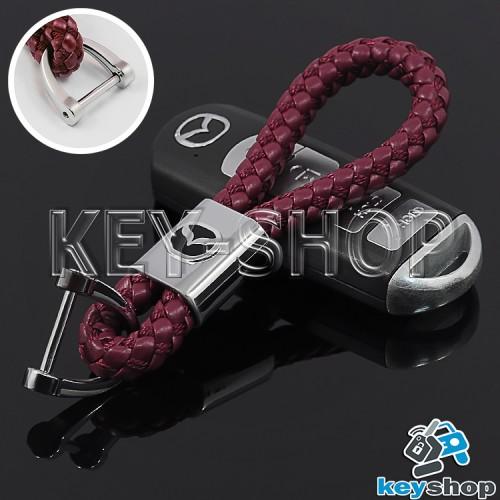 Кожаный плетеный (бордовый) брелок для авто ключей MAZDA (Мазда)