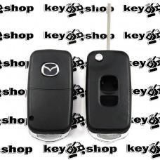 Корпус выкидного автоключа Mazda (Мазда) 2 кнопки