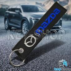Брелок для ключа Mazda (Мазда), черный, с кольцом (текстиль)