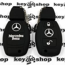 Чехол (черный, силиконовый) для смарт ключа Мерседес (Mercedes) 2 кнопки