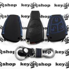 Чехол (кожаный, с синей строчкой) для смарт ключа Mercedes (Мерседес) 3 кнопки