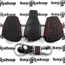 Чехол (кожаный, с красной строчкой) для смарт ключа Mercedes (Мерседес) 3 кнопки