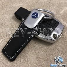 Кожаный брелок для авто ключей Mercedes (Мерседес)