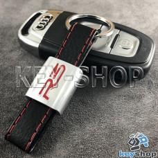 Кожаный брелок для авто ключей Audi R 3 (Ауди Р 3)
