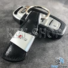 Кожаный брелок для авто ключей Audi RS (Ауди РС)