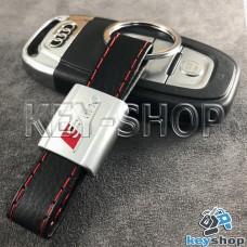 Кожаный брелок для авто ключей Audi S Line (Ауди С Лайн)