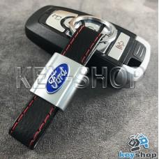 Кожаный брелок для авто ключей Ford (Форд)